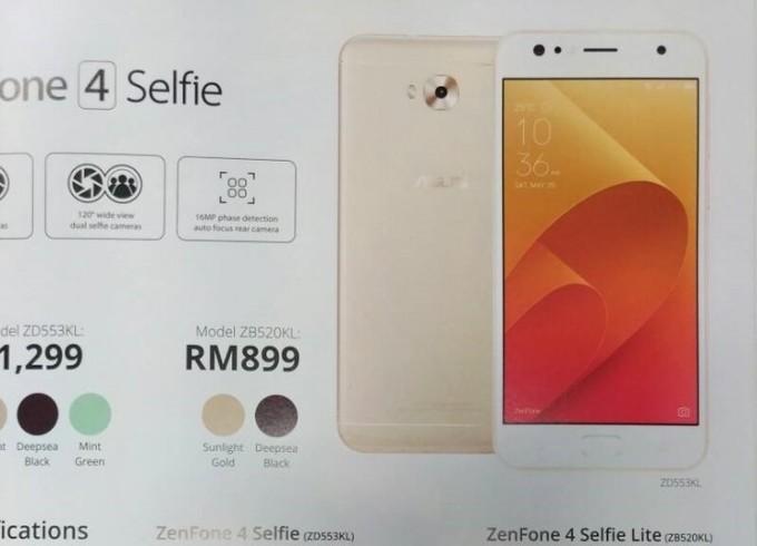 Un Asus ZenFone 4 Selfie Lite apparait en image sur le web