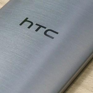HTC a connu un mois d'août très compliqué