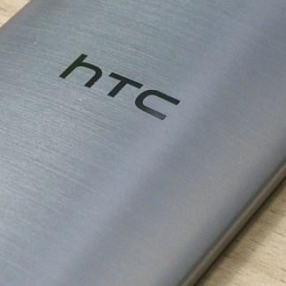 HTC : retour sur un constructeur (trop) en avance