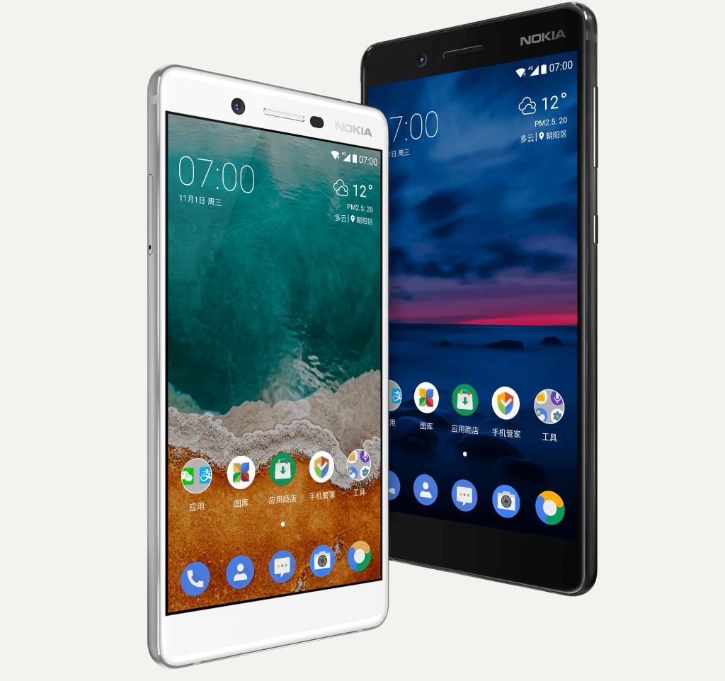 Tech'spresso : le Nokia 7, les Livebox insensibles au Krack et le Samsung DeX