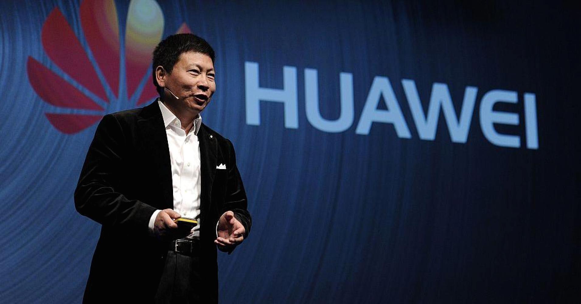 Huawei au Mobile World Congress : le Huawei P20 serait absent, une tablette à la place?