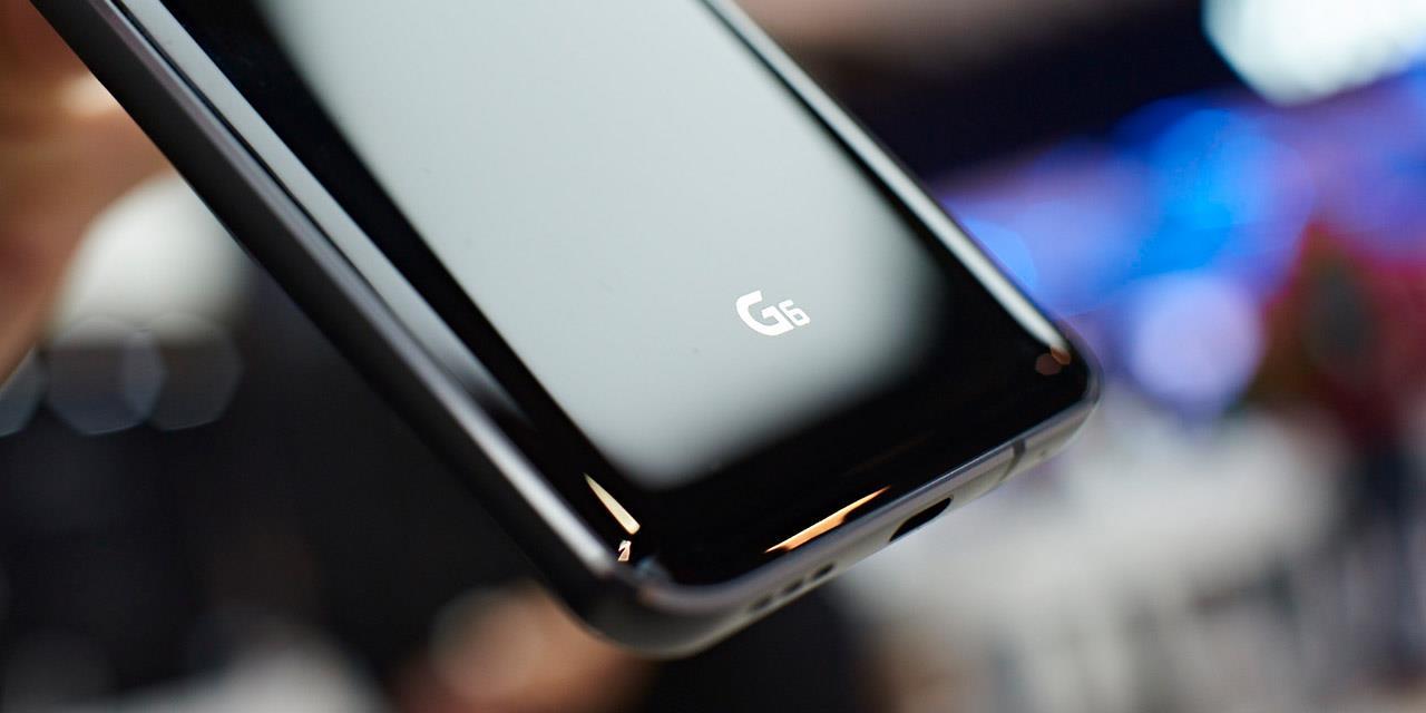 LG Mobile semble toujours plus mal-en-point