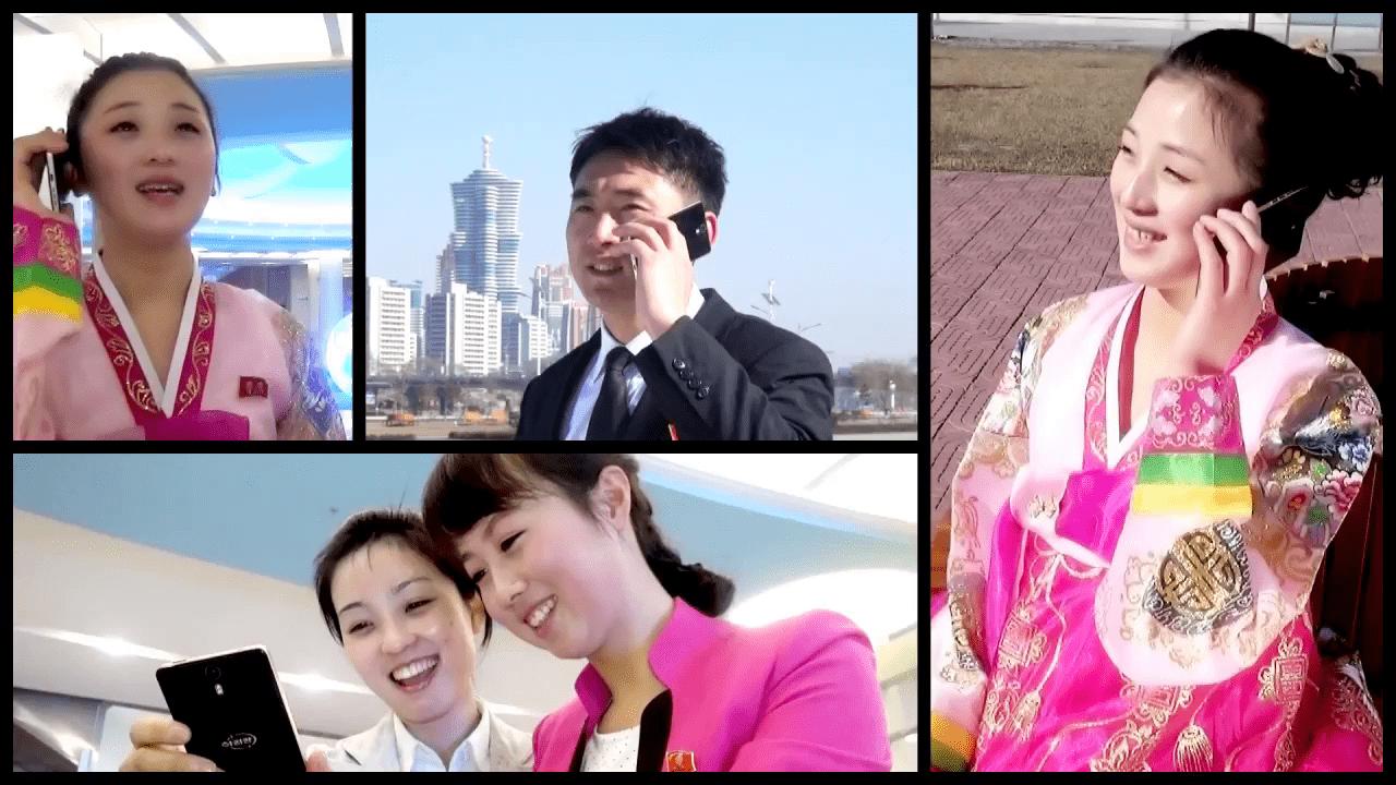 Arirang 151 : un smartphone nord-coréen sous Android, ça ressemble à quoi ?