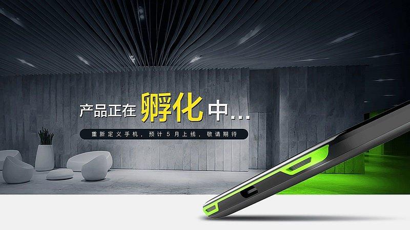 Xiaomi préparerait un concurrent au Razer Phone équipé du Snapdragon 845