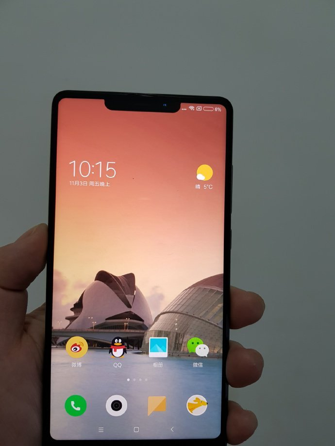 Xiaomi Mi 7 : le firmware révèle la forme pas très originale de l'écran