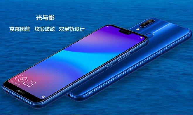 Huawei Nova 3E : un capteur photo 24 mégapixels à l'avant, logé dans une encoche