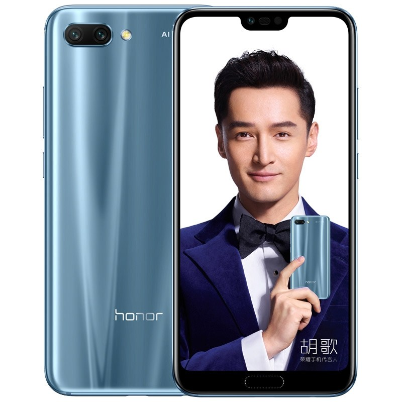 Tech'spresso : Honor 10 officialisé, forfaits Bbox et nouveau design du Play Store