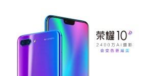 Honor 10 officialisé en Chine : un Huawei P20 à petit prix