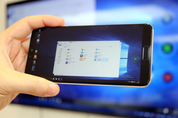 Huawei pourrait nous laisser utiliser Windows 10 avec nos téléphones