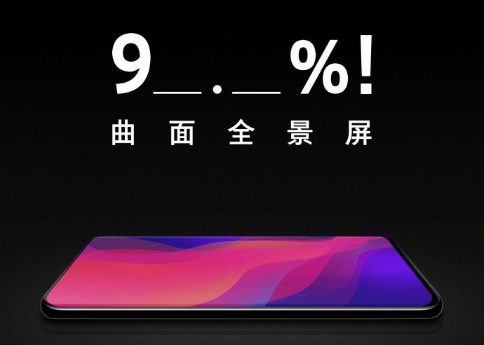 L'Oppo Find X promet de faire (presque) totalement disparaître les bordures d'écran