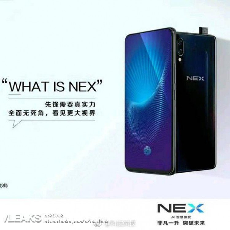 Le Vivo Nex se dévoile encore en vidéo, juste avant son annonce officielle
