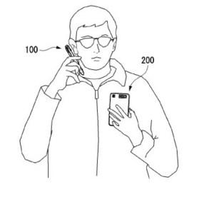 Dans son nouveau brevet fou, LG remplace le smartphone par un stylet