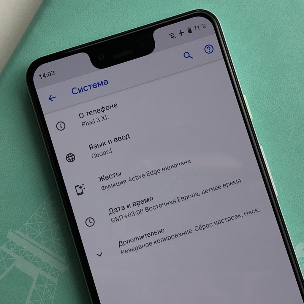 Tech'spresso : Pocophone F1 officialisé, Pixel 3 XL en fuite et root en danger sur Android