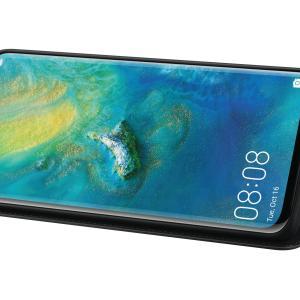 Le Huawei Mate 20 fait déjà l'étalage de sa puissance