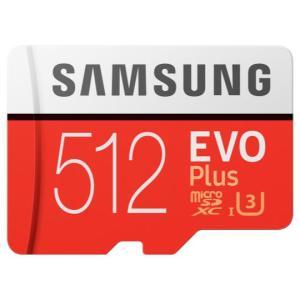 Samsung dévoile sa première micro SD d'une capacité de 512 Go
