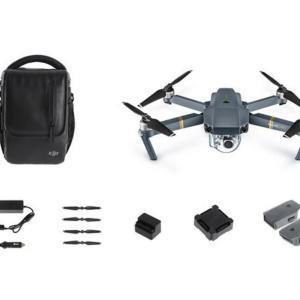 🔥 Bon Plan : le DJI Mavic Pro Fly More Combo est à 989 euros au lieu de 1499 euros sur Amazon