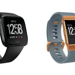 🔥 Bon Plan : la Fitbit Ionic à 199 euros et la Fitbit Versa à 159 euros sur Amazon