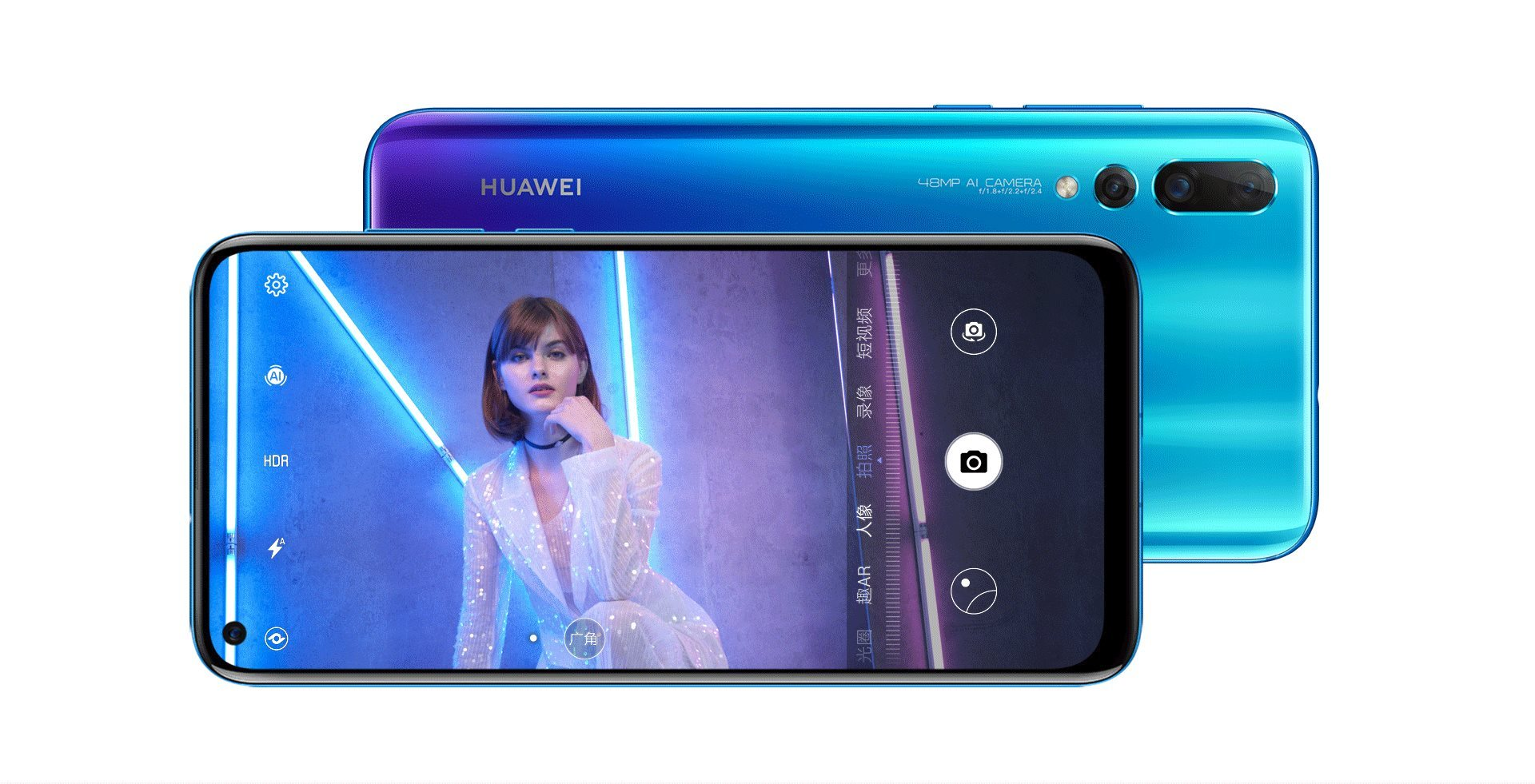 Huawei Nova 4, trou du Galaxy S10 et Apple attaqué en justice – Tech'spresso