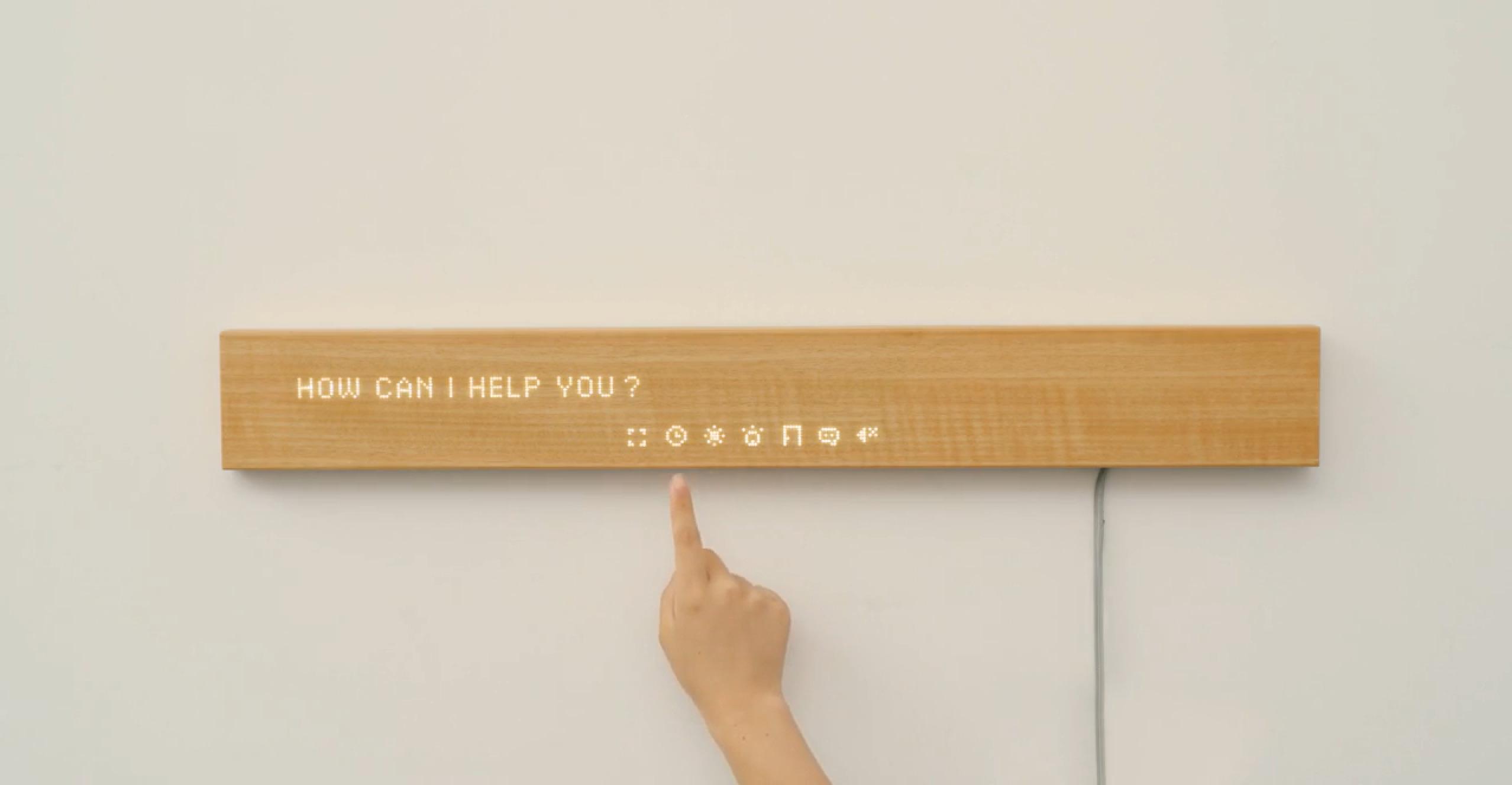 Mui lance la première planche de bois connectée… parce que pourquoi pas