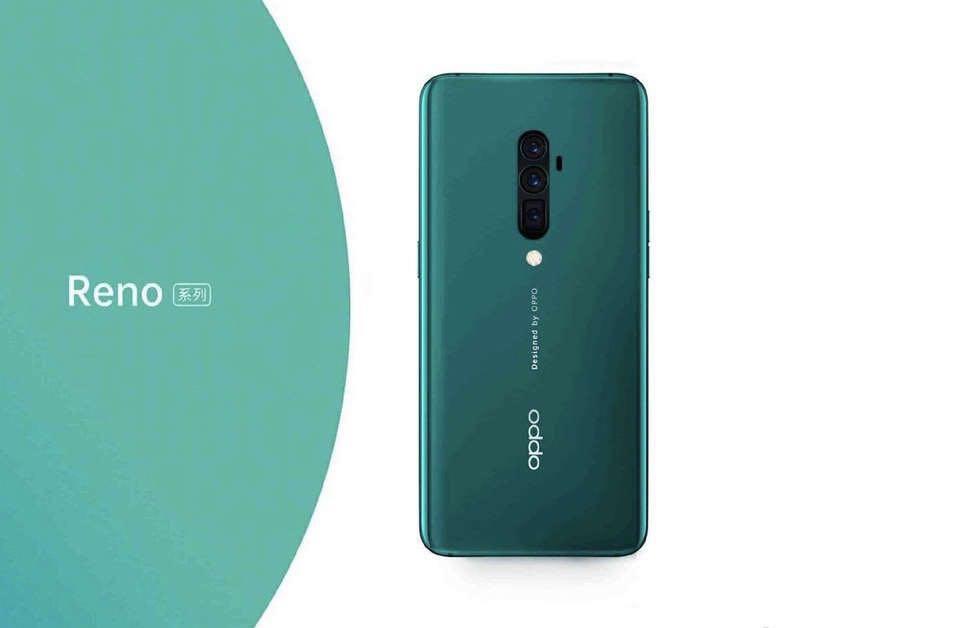 Reno : le smartphone de la nouvelle marque d'Oppo certifié, une fiche technique moins sexy
