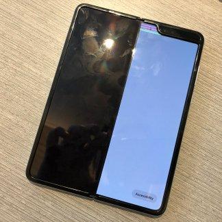 Les problèmes du Galaxy Fold vous ont-ils refroidis sur les smartphones pliables ? – Sondage de la semaine