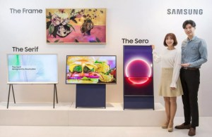 Samsung The Sero : êtes-vous prêts pour les TV verticales ?