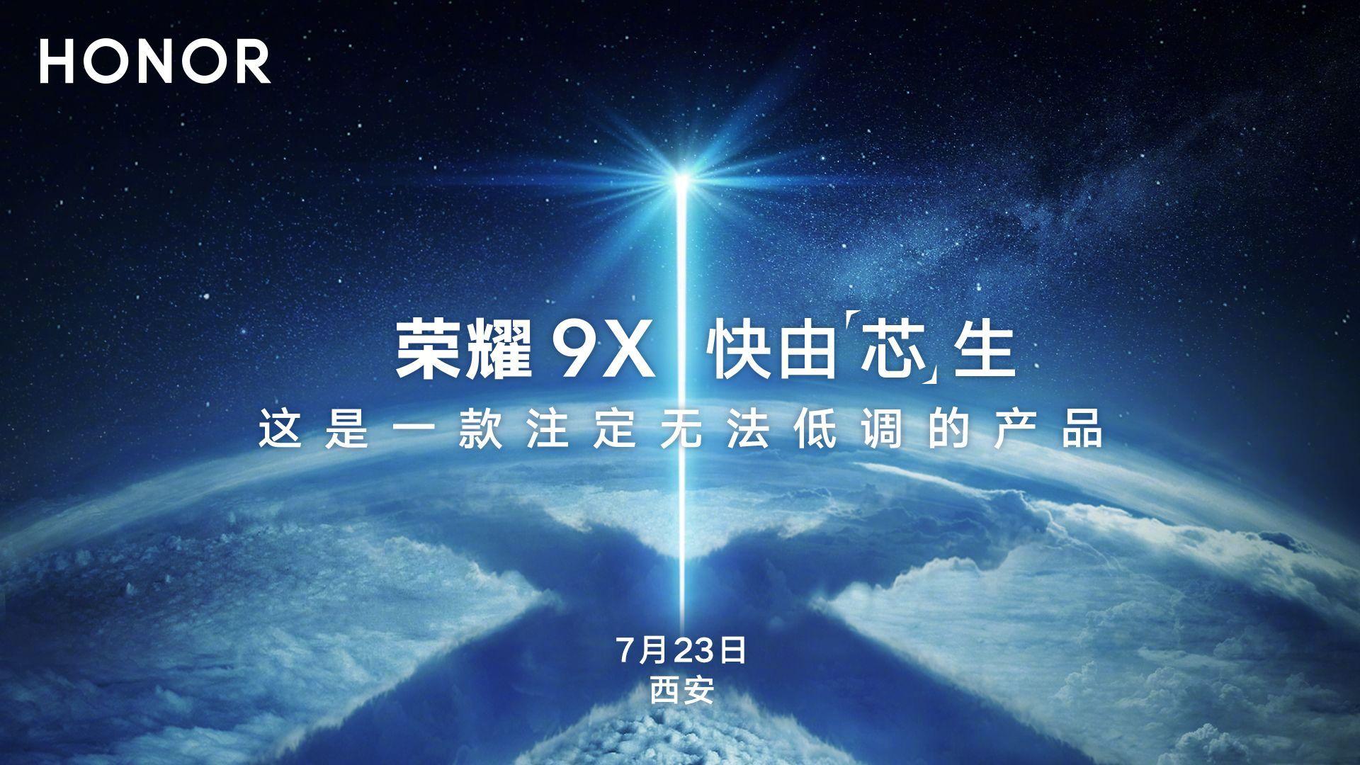 Le Honor 9X et son Kirin 810 seront officialisés dans quelques semaines