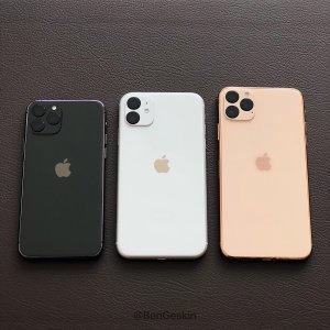 iPhone 11 : le logo Apple serait positionné au milieu… et ça fait bizarre