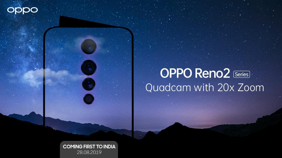 Oppo Reno 2 : un zoom x20 et un dos très chargé, rendez-vous fin août