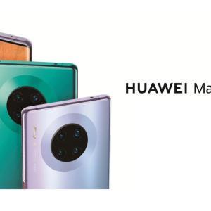 Huawei Mate 30 et Mate 30 Pro : comment suivre la conférence en direct