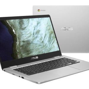 Le rapport qualité/prix de l'Asus Chromebook C423 est excellent, surtout en promotion