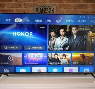 Honor Vision : on a vu le téléviseur sous Harmony OS
