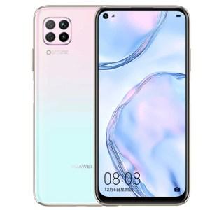 Huawei P40 Lite discrètement officialisé en attendant les gros morceaux