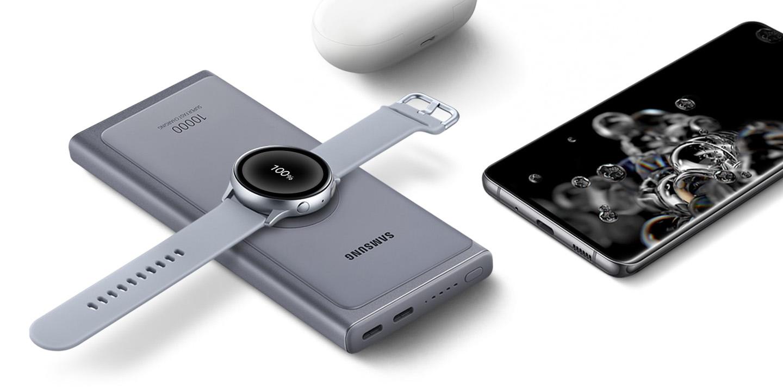 Samsung : 10000 mAh et recharge rapide de 25W pour ses nouvelles batteries externes