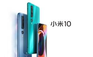Xiaomi Mi 10 et Mi 10 Pro dévoilés : caractéristiques, design et prix en hausse