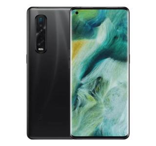 Où acheter le Oppo Find X2 Pro au meilleur prix en 2021 ?