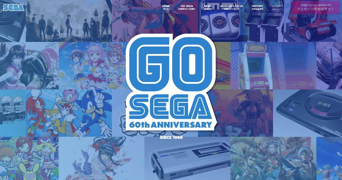 Le « scoop » Sega : un service de « fog gaming » pour rentabiliser l'arcade