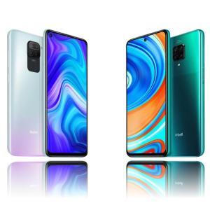 Où précommander les Xiaomi Redmi Note 9 et 9 Pro au meilleur prix en 2020 ?
