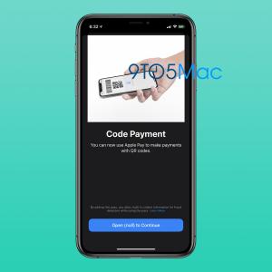 Apple Pay pourrait vous permettre de payer en scannant un simple QR Code