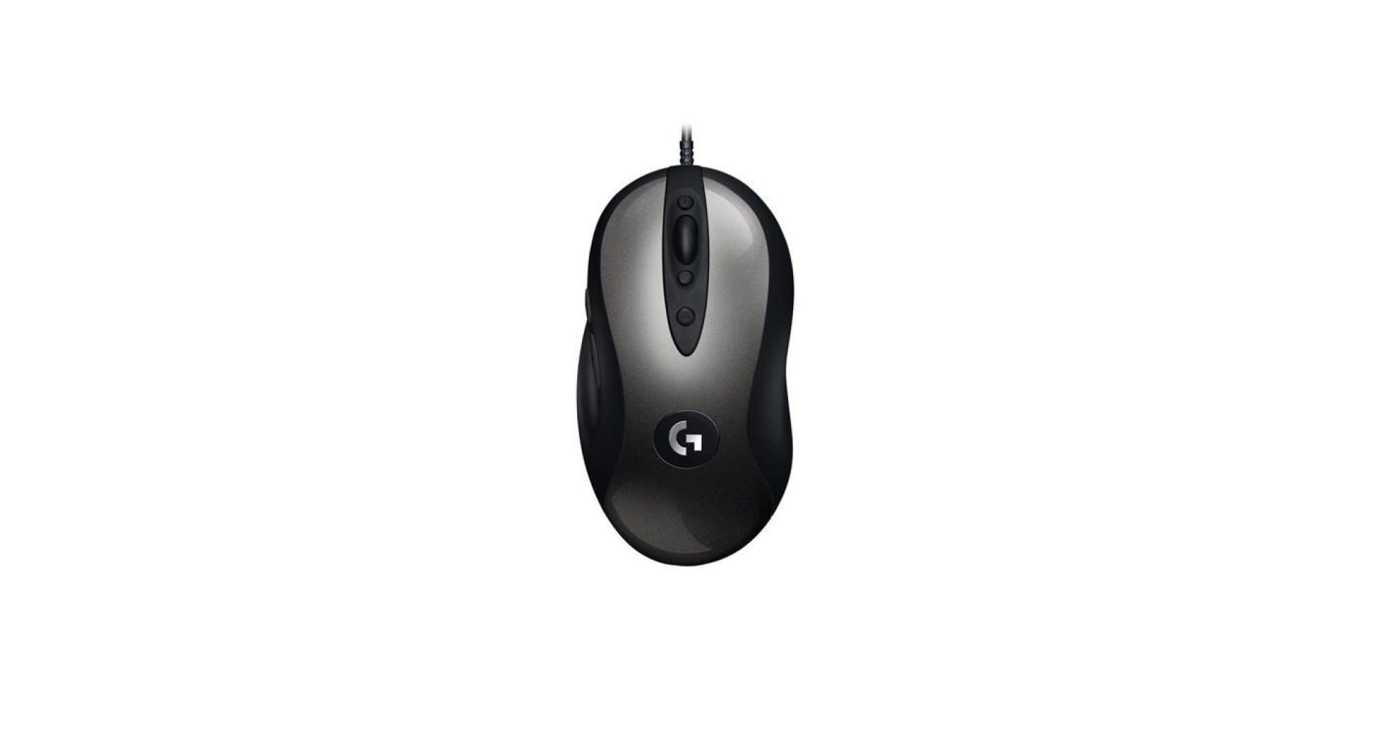 La souris gaming Logitech MX518 passe en dessous de 30 euros
