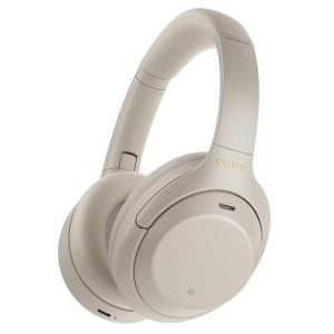 Le nouveau casque Sony WH-1000XM4 est déjà moins cher grâce à ce code promo
