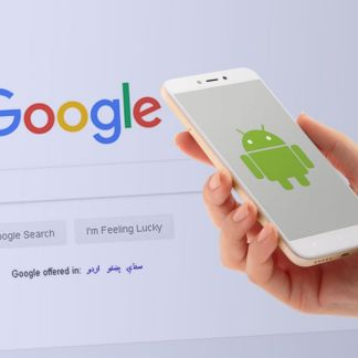Besides Google and Bing, who are the search engines info.com and PrivacyWall offered on Android?