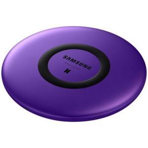 En coloris violet, le chargeur sans fil de Samsung devient gratuit !