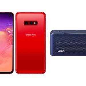 Le Samsung Galaxy S10e revient dans un pack à un prix très intéressant