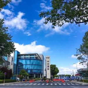 En plus de Huawei, les États-Unis bannissent le plus gros fabricant de puces chinois