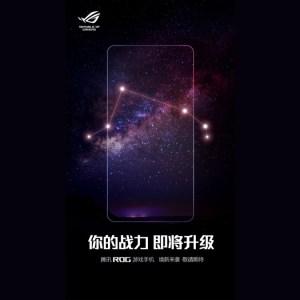 L'Asus ROG Phone 4 pourrait arriver bientôt avec un chargeur de 65 W