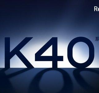 Redmi K40 : Xiaomi confirme un Snapdragon 888 et une présentation en février