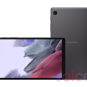 Samsung Galaxy Tab A7 Lite : à peine plus petite qu'un smartphone Z Fold 2