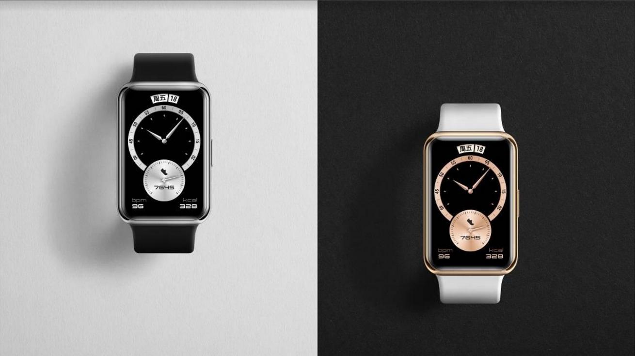 La Huawei Watch Fit se paye une Elegant Edition un peu plus confort