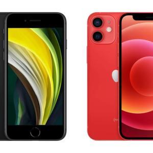 iPhone 12 mini et SE : les deux smartphones compacts d'Apple sont en promotion